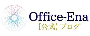 目醒めのメロディ-内山エナ【公式】HP